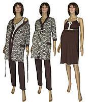 Пижама, ночная рубашка и халат 19016 18074 MindViol Agure Brown для будущих мам р.р.42-56