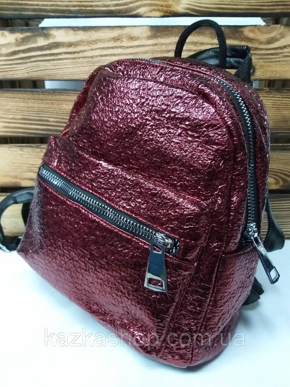Женская сумка-рюкзак 2 в 1 металлизированного цвета марсал, маленького размера, дополнительный карман