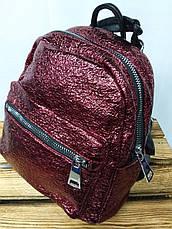 Женская сумка-рюкзак 2 в 1 металлизированного цвета марсал, маленького размера, дополнительный карман, фото 3
