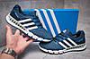 Кроссовки мужские  Adidas Climacool, синий (13403),  [  44 (последняя пара)  ], фото 2