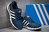 Кроссовки мужские  Adidas Climacool, синий (13403),  [  44 (последняя пара)  ], фото 3