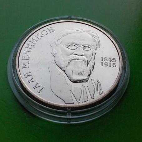 OvP 147 Ілля Мечніков Ілля Мечников 2005