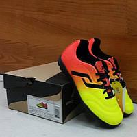 Детская футбольная обувь (многошиповки) Pro Touch Classic II TF JR, фото 1