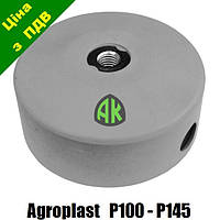 Поршень к насосу P100 P100S P110D P145 Agroplast | 221179 | AP20TP AGROPLAST