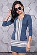Приталенное платье 3157+Н синий-серый (S-L), фото 3
