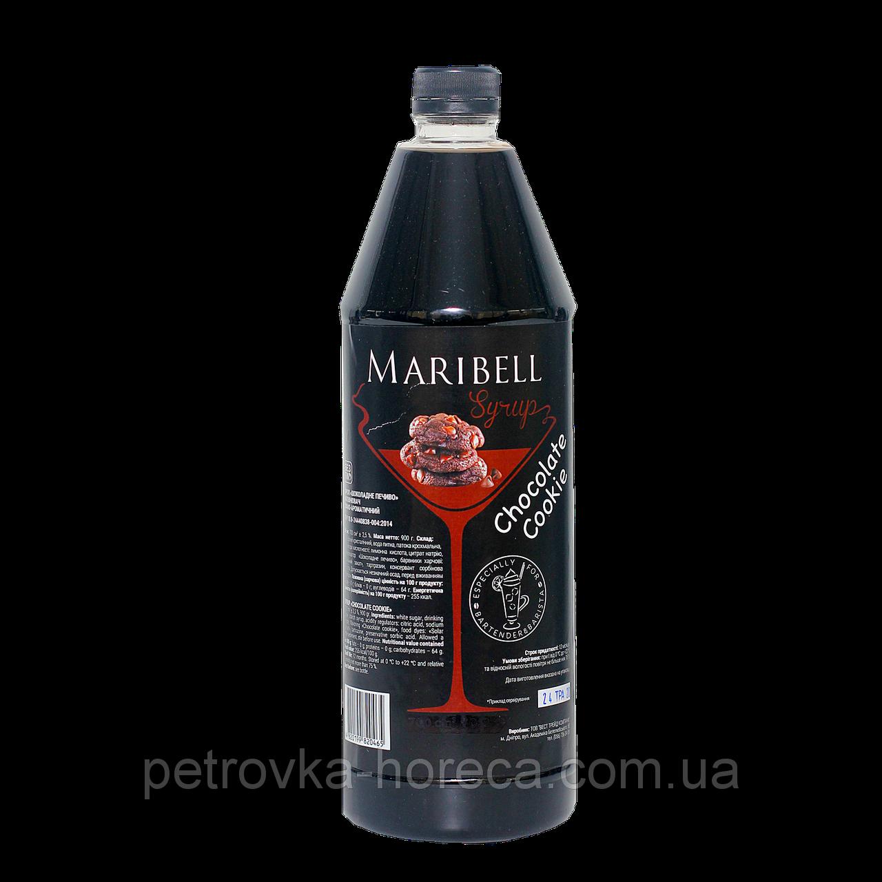 """Сироп коктейльный Maribell """"Шоколадное печенье"""" 1л"""