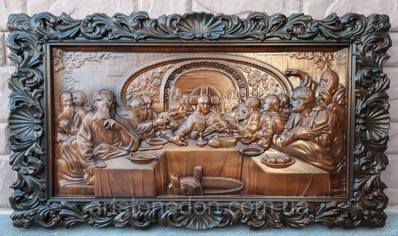 Икона Тайная вечеря резная бук - Памятники cac0ab497ef8d