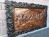 Икона Тайная вечеря резная бук, фото 2