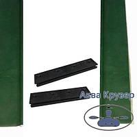 Ликтрос-ликпаз - Комплект крепления подвижного сиденья для лодки ПВХ, цвет рельса зеленый + клей, фото 1