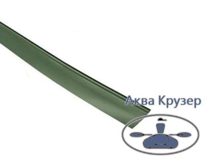 Ликтрос (баночный леер, рельс), 50 см, зеленый - для надувных лодок ПВХ