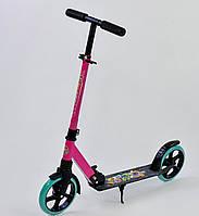 Самокат двухколесный Best Scooter 00098 розовый, 1 амортизатор, зажим руля, колеса 200 мм, фото 1