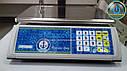 VAGAR VPL LED Весы торговые до 15 кг, фото 3