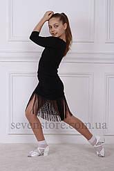 Юбка для танцев с бахромой Sevenstore 8112 Черная