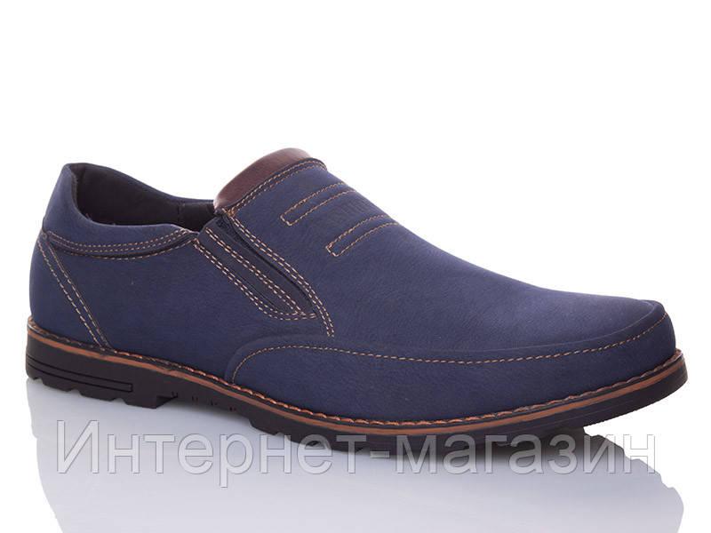 Туфли мужские Adrenij SL1722-2 (43-45р) код 8010