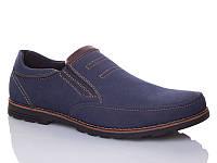 Туфли мужские Adrenij SL1722-2 (43-45р) код 8010, фото 1