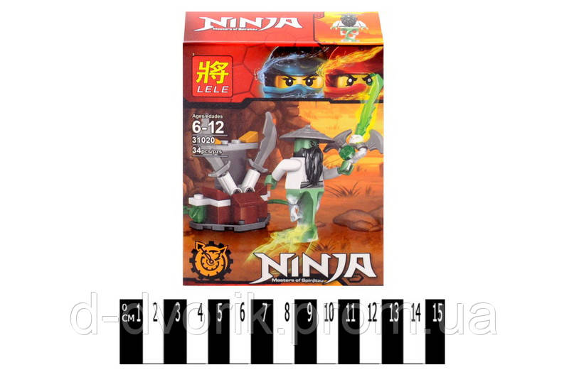 "Конструктор ""Ninja"" (коробка 8шт) 20,6*16,7*13 см. /480/"