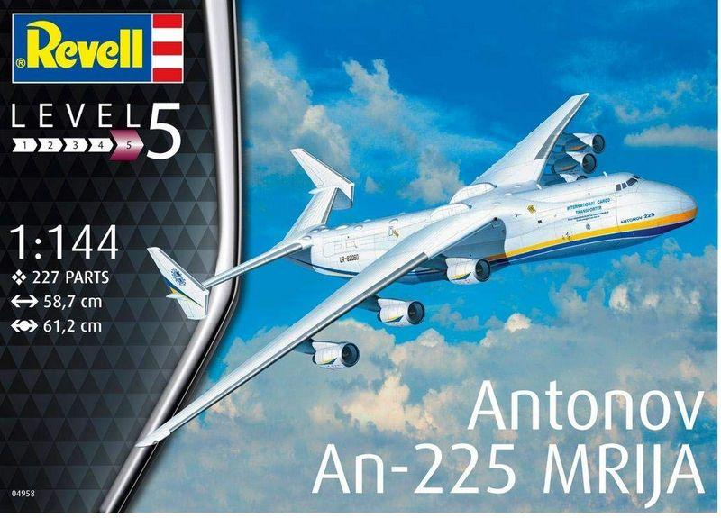 Антонов Ан-225 МРИЯ / Antonov AN-225 Mrija. 1/144 REVELL 04958