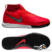 Детские футзалки Nike Phantom Vision Academy DF IC Crimson/Silver