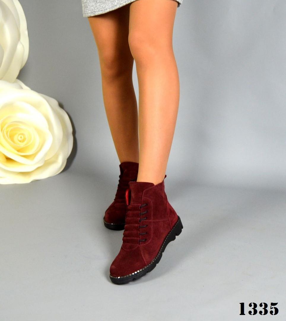 Демісезонні ботинки на прихованій шнурівці, натуральна замша, марсала