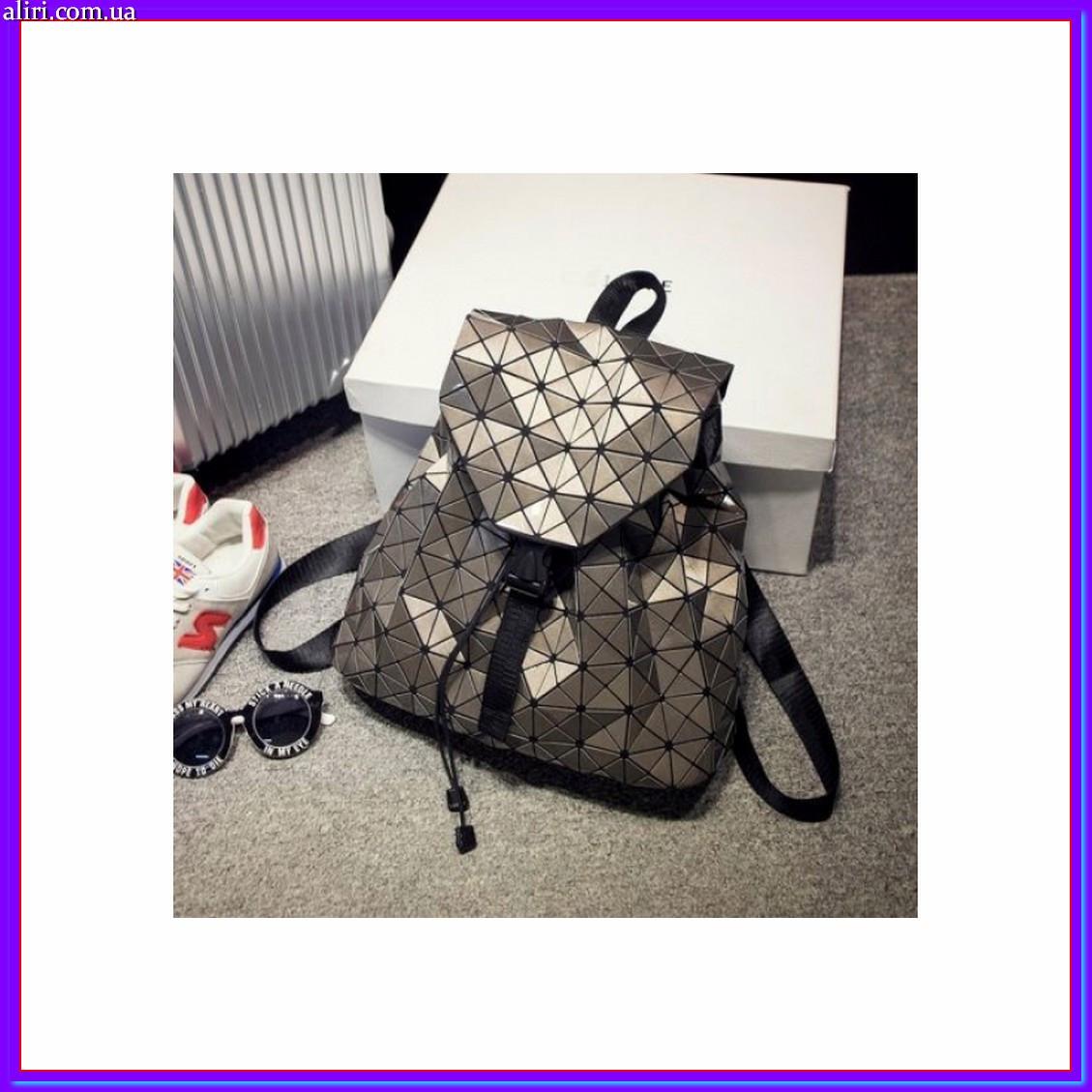 Стильный рюкзак городской женский мини золото