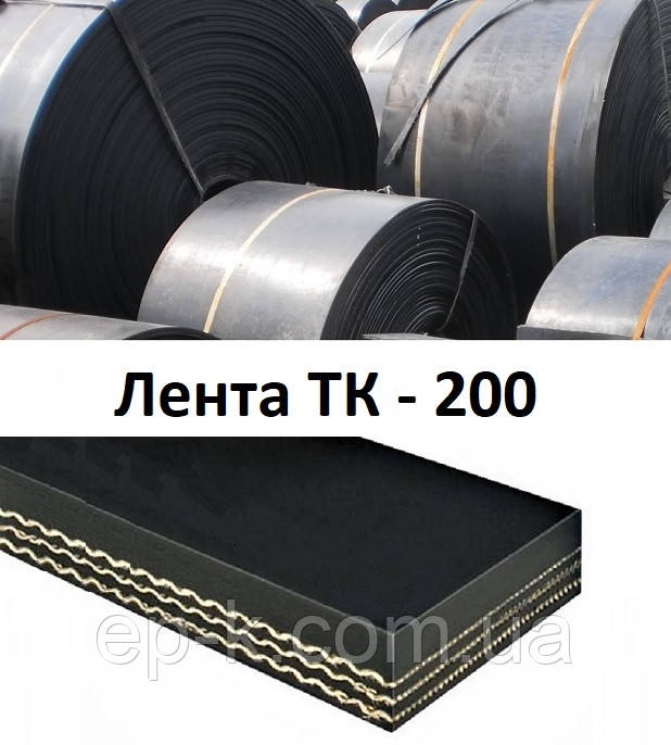 Лента конвейерная ТК-200 800*5, 5/2 ГОСТ 20-85