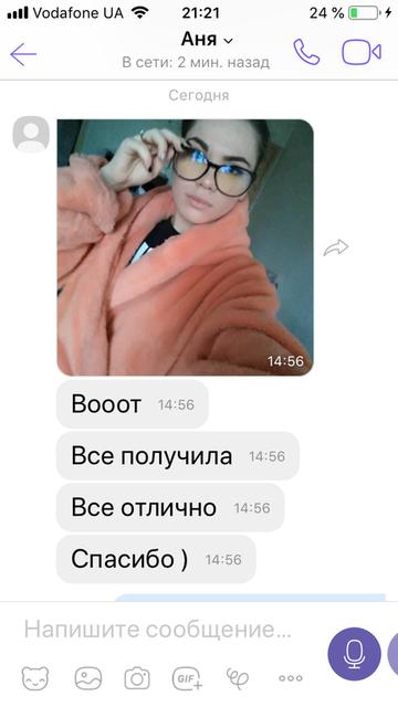 положительный отзыв с фотоотчетом от  Никитенко Анечки из Запорожья