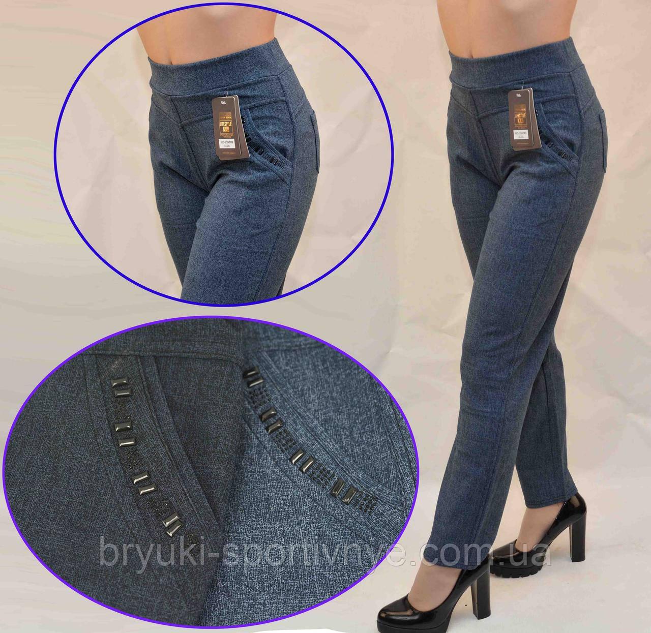 Брюки - леггинсы женские с карманами в больших размерах