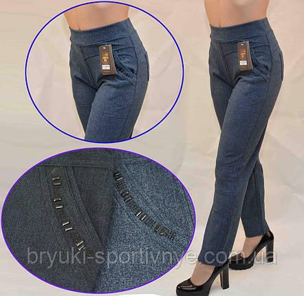 Брюки - леггинсы женские с карманами в больших размерах, фото 2