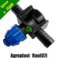 Форсунка опрыскивателя компактная проходная RAU 07 Agroplast | 220417 | 0-100/07/P AGROPLAST