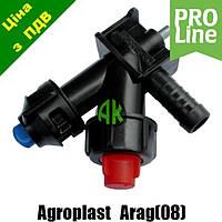 Форсунка опрыскивателя конечная шланговая ARAG 08 PROLINE Agroplast | 225658 | 0-100/08/KP AGROPLAST