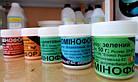 Люмінофор в трьох кольорах- 30 г! Photoluminescent Pigments, фото 10