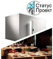 Холодильные камеры для ресторанов и кафе
