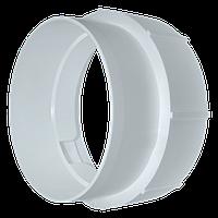 Соединитель для круглых гибких каналов d100