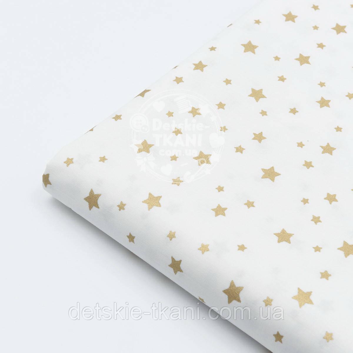 """Лоскут ткани с глиттерным рисунком """"Золотое созвездие"""" на белом №1610"""
