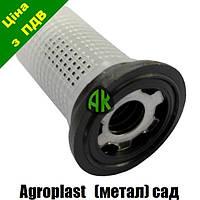 Клапан запорный к садовым патрубкам металлический Agroplast | 220615 | AP13.144 AGROPLAST