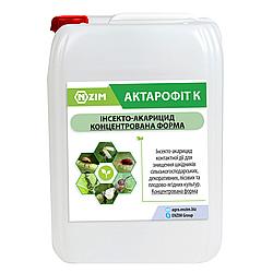 Биологический инсектицид Актарофит К