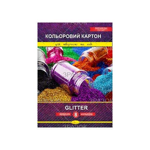 "Набор цветного картона ""Glitter"" Premium А4, 8 листов ККГ-А4-8"