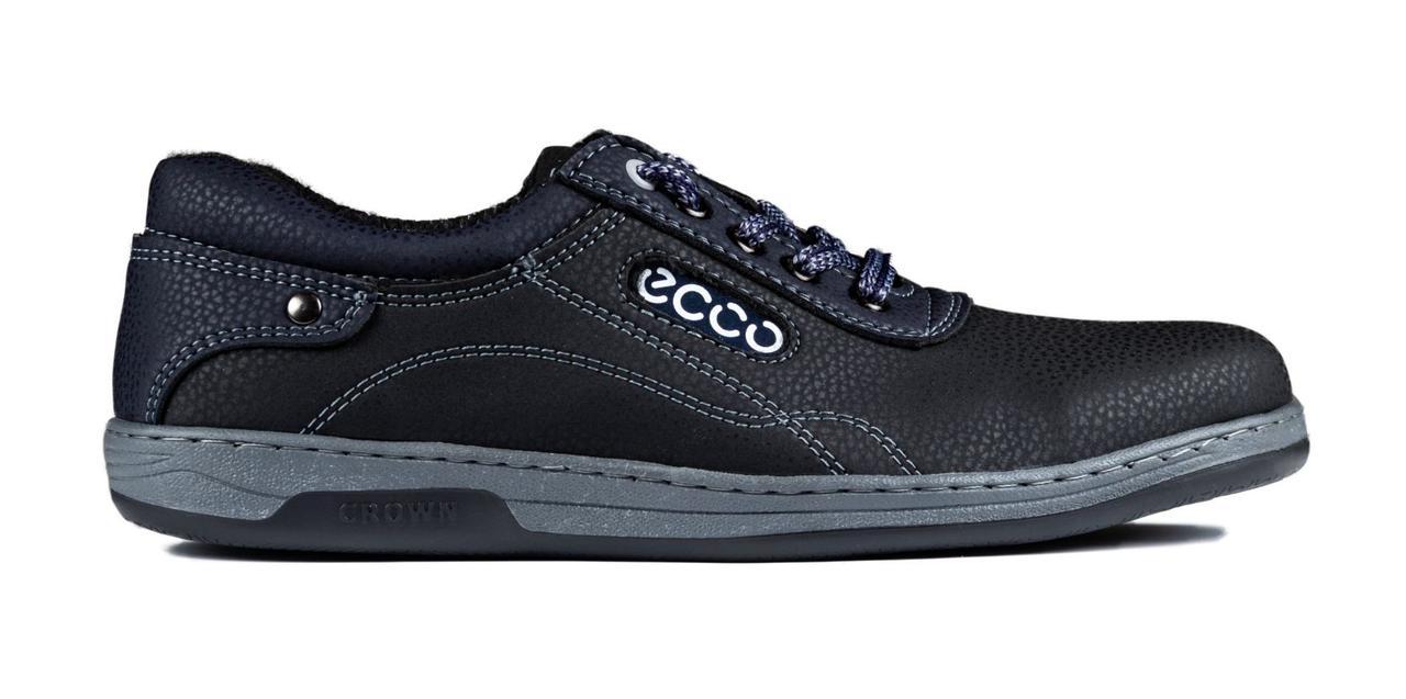 Кросівки чоловічі репліка Ecco чорні