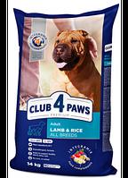 Клуб 4 лапы Гипоаллергенный корм с ягненком и рисом 14 кг для собак всех пород