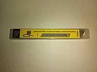 Лезвия для ножа 9 мм (10 шт.) Нерж. Сталь