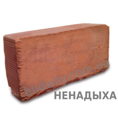 Кирпич рядовой М100 (Ненадыха)