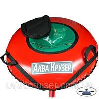 Тюбинг D=100 см - Надувные санки ватрушки Аква Крузер, цвет красный, фото 1
