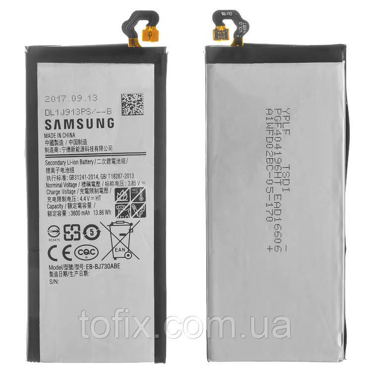 Акумулятор (АКБ, батарея) EB-BJ730ABE для Samsung Galaxy J7 (2017) J730F, 3600 mAh, оригінал