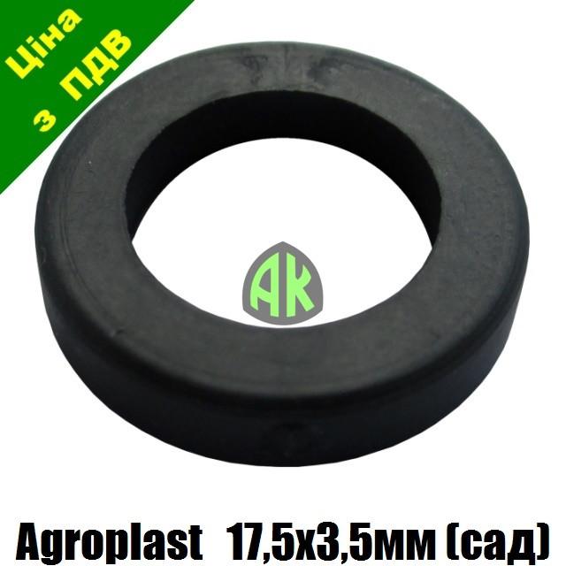 Прокладка форсунки опрыскивателя 010107K Agroplast | 220264 | 0-101/07/K AGROPLAST