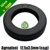 Прокладка форсунки опрыскивателя 010107K Agroplast | 220264 | 0-101/07/K AGROPLAST, фото 1