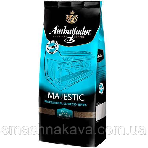Кофе в зернах Ambassador Majestic