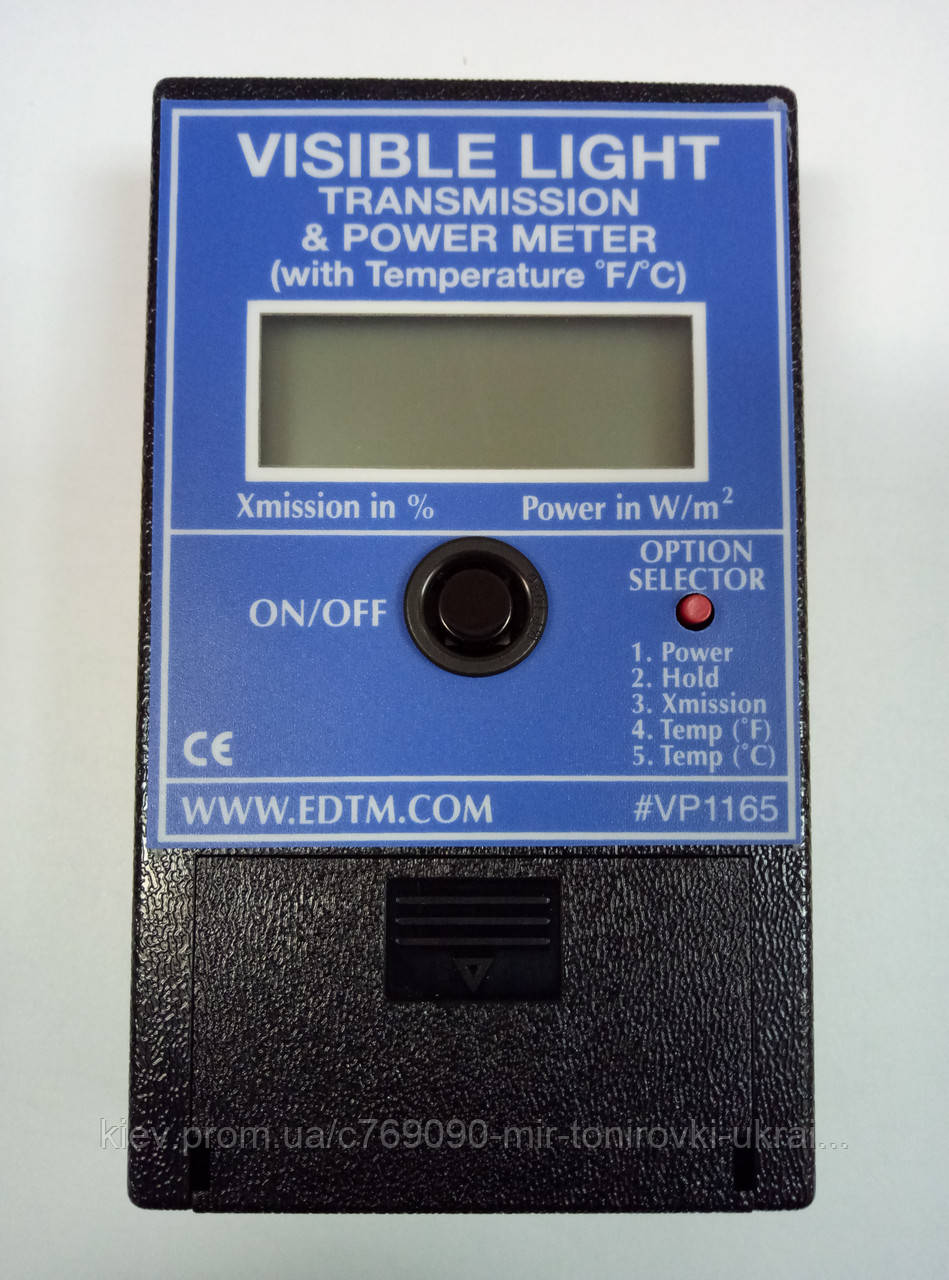 Измерительный прибор VP1165