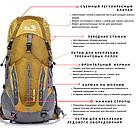 Рюкзак для путешествий 45-50 литров New Outlander зеленый, фото 2