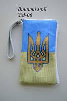 Чехол для телефона ЗМ-06