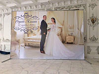 Пресс волл для свадьбы 2х2м. Стенд Press Wall, фотозона, каркас для баннера